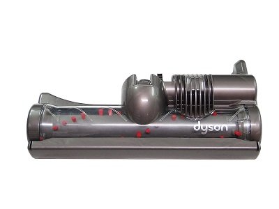 Dyson Parts and Spares